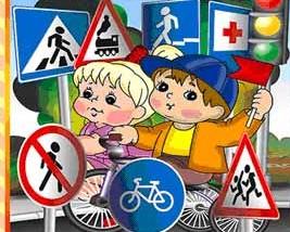 Картинки по запросу увага діти на дорозі малюнки